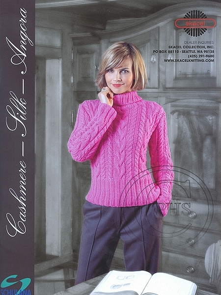 Schulana Pattern Book 17